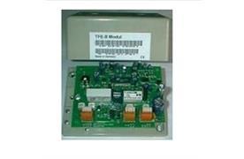 Adapterbox TFE-S mit Verstärker