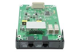 Door phone I/F card, Door phone Interface 2, Sensor interface 2, Door Opener Interface 2