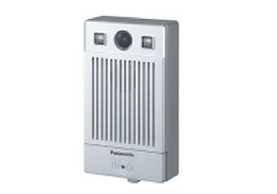 IP Türsprechstelle mit Kamera für Panasonic PBX Systeme (KX-NS und KX-NSX)