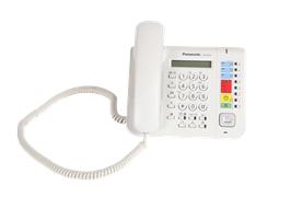 Pana-Med Alarmsystem