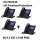 SIP Terminal KX-HDV340 BUY 3 GET 1 FOR FREE Promotion